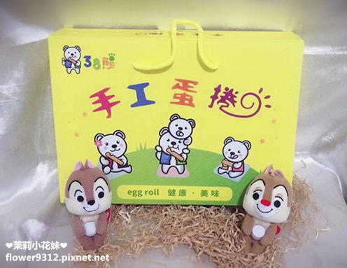 三峽名產 38熊 手工蛋捲 花生糖 芝麻糖 蜜餞 (1).JPG