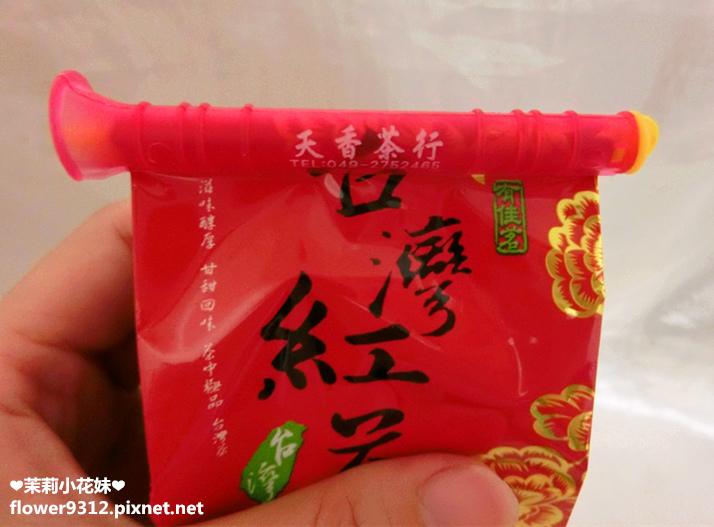 天香茶行 (7).JPG