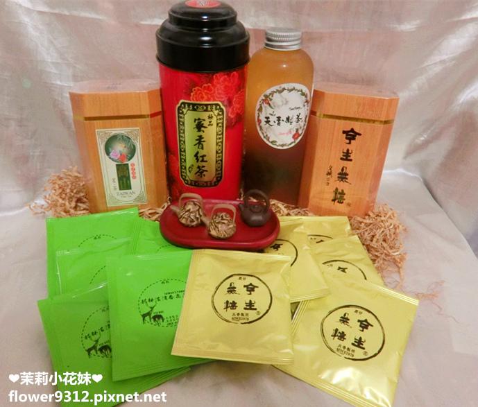 天香茶行 (2).JPG