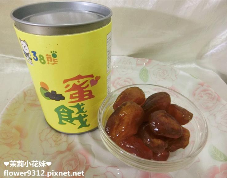 三峽名產 38熊 手工蛋捲 花生糖 芝麻糖 蜜餞 (14).JPG