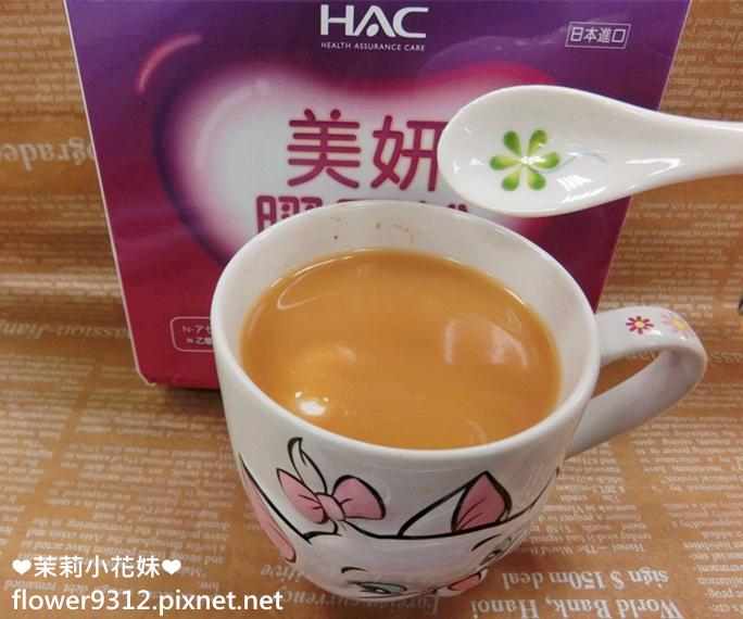 HAC 永信 美研膠原粉 (11).JPG