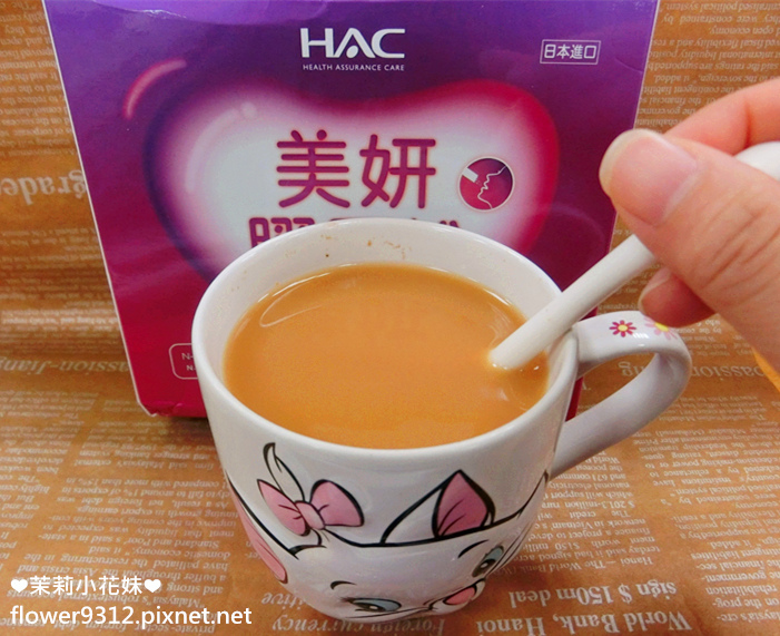 HAC 永信 美研膠原粉 (12).JPG