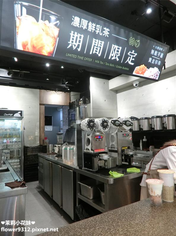 茶茶GO 飲料.JPG