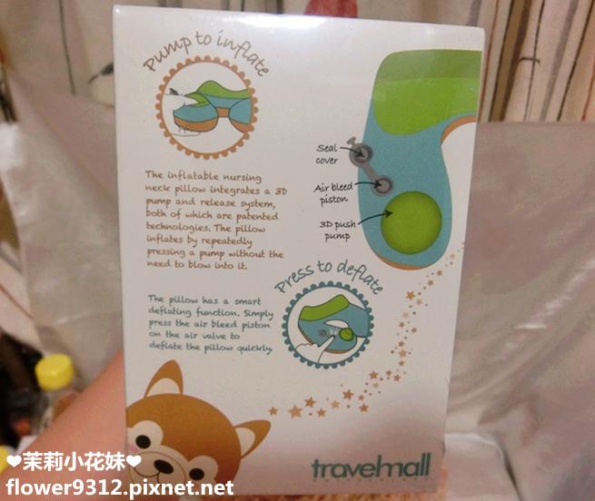Travelmall 旅行充氣頸枕 (7).JPG