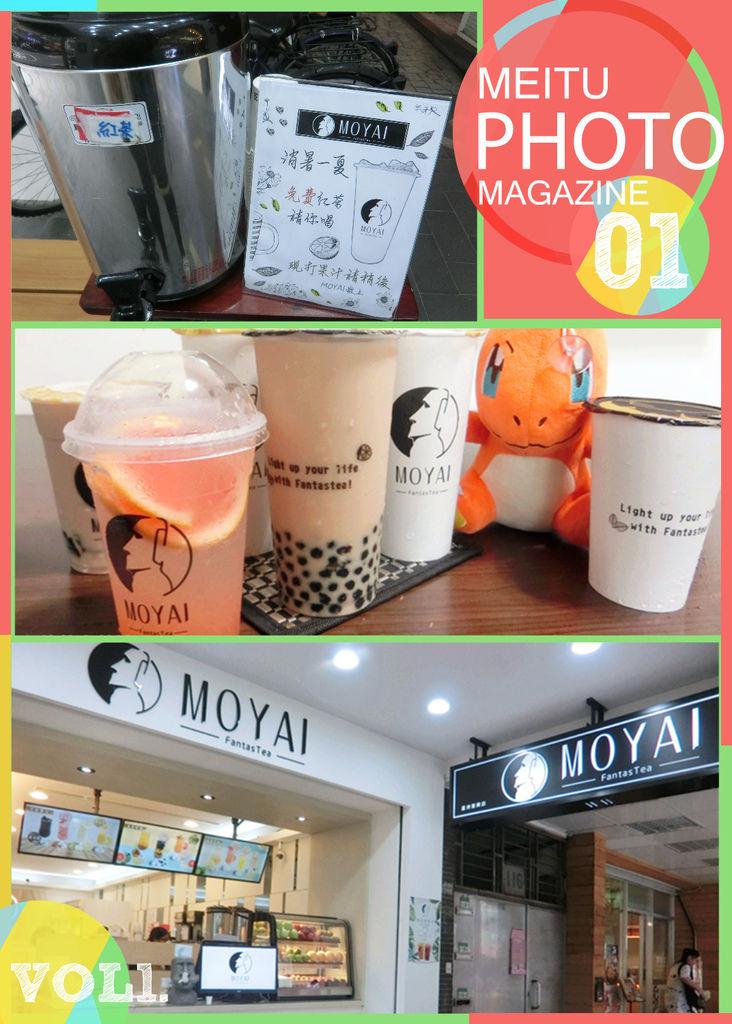 MOYAI飲料店 復活島摩艾人偶 (1).jpg