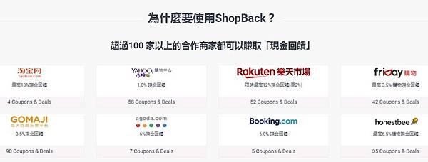 shopback5.JPG