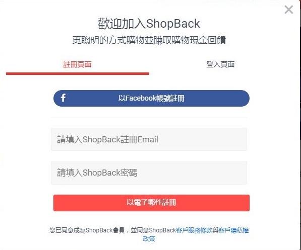 shopback8.JPG