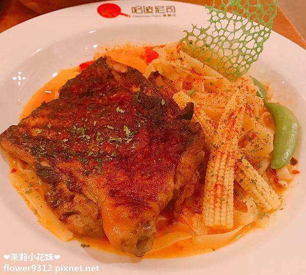 哈波尼司義麵坊happiness pasta (19).JPG