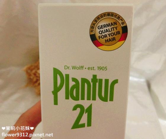 Plantur 21營養與咖啡因洗髮露 (7).JPG