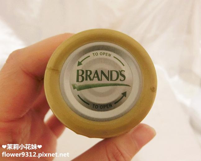 白蘭氏 強化型金盞花葉黃素精華飲 (7).JPG