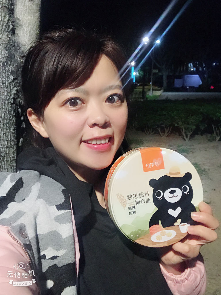 鴻鼎菓子 台灣黑熊曲奇堅果塔禮盒  (17).JPG
