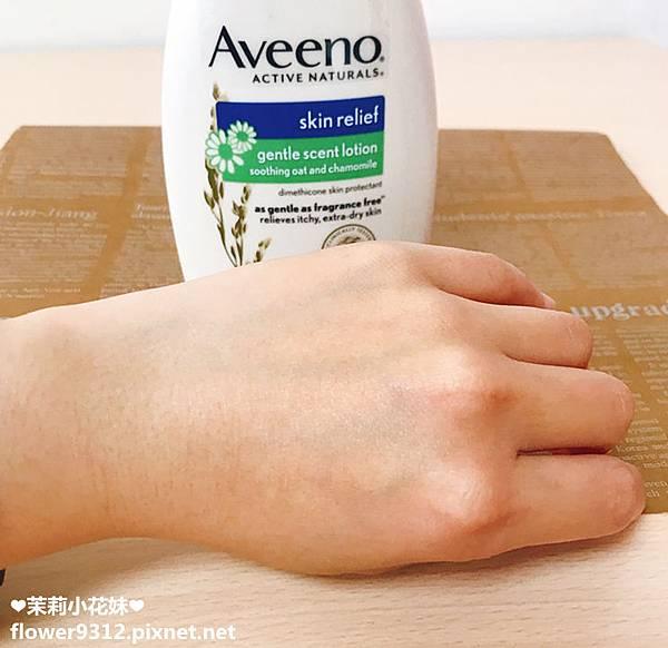 Aveeno艾維諾燕麥高效舒緩保濕乳 洋甘菊清香 (7).JPG