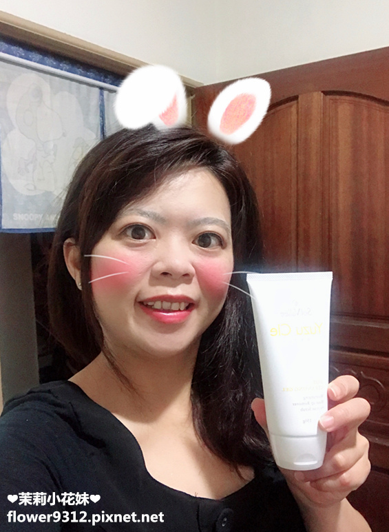 SolVall%5Cee Yuzu柚子溫感卸妝凝膠+柚子3D緊緻凝露 (17).JPG