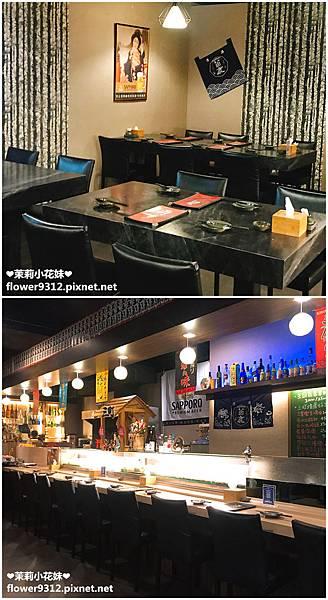三町食堂 (3).jpg