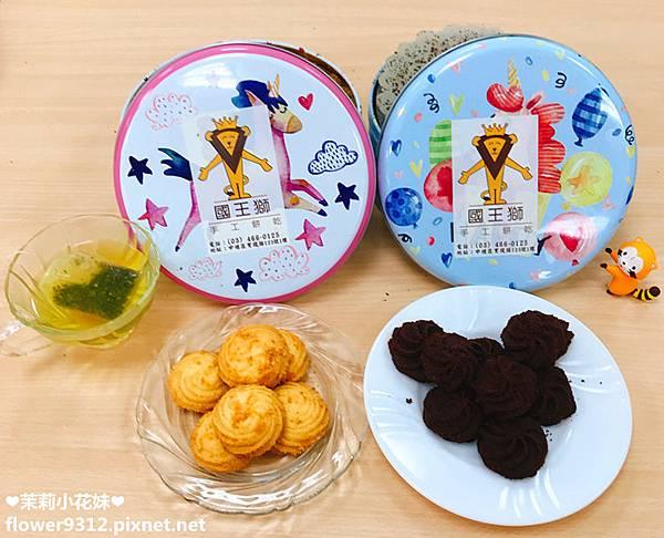 國王獅手工餅乾  (1).JPG