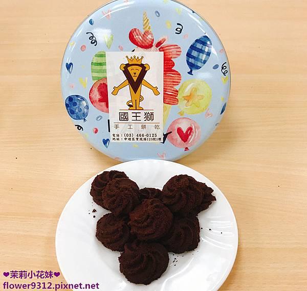 國王獅手工餅乾  (8).JPG