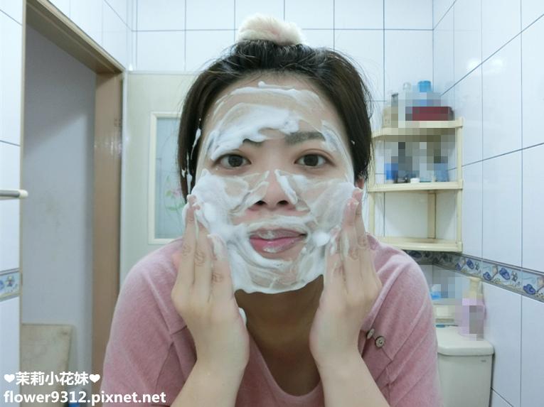 WHITE VEIL淨白潔顏泥 (12).JPG