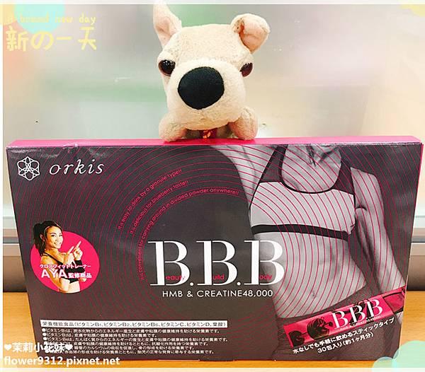 BBB極致美體 (1).JPG