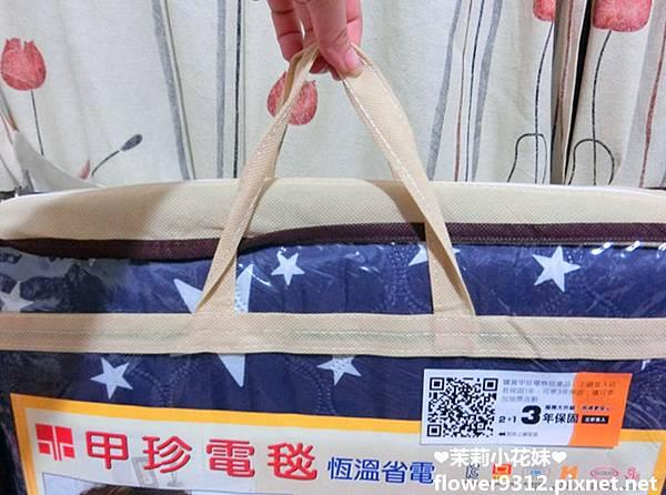 NHB-300P韓國甲珍電毯恆溫型 雙人電毯 (3).JPG