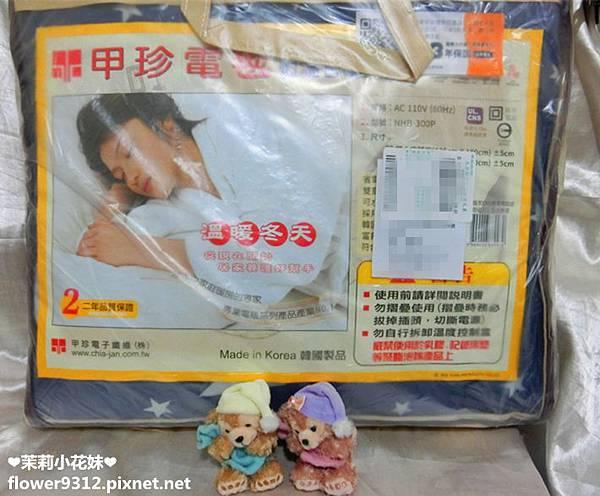 NHB-300P韓國甲珍電毯恆溫型 雙人電毯 (2).JPG