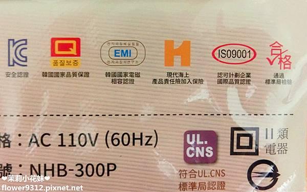 NHB-300P韓國甲珍電毯恆溫型 雙人電毯 (8).JPG
