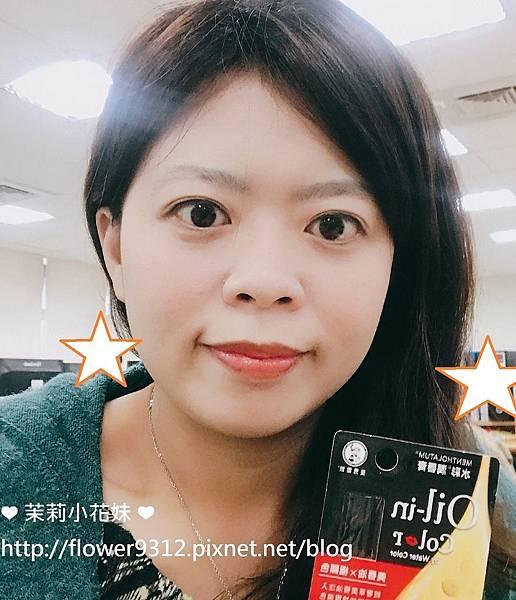 MENTHOLATUM 曼秀雷敦 水彩美唇油潤唇膏 01無畏紅莓 (8).jpeg