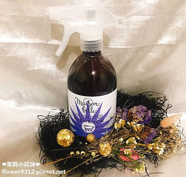 Maison Belle美生貝樂 植萃精油馬桶清潔劑 植萃精油浴室清潔劑 (3).JPG