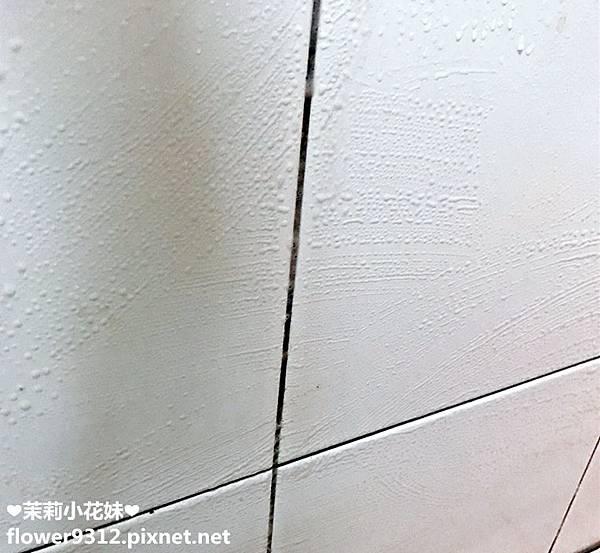 Maison Belle美生貝樂 植萃精油馬桶清潔劑 植萃精油浴室清潔劑 (8).JPG