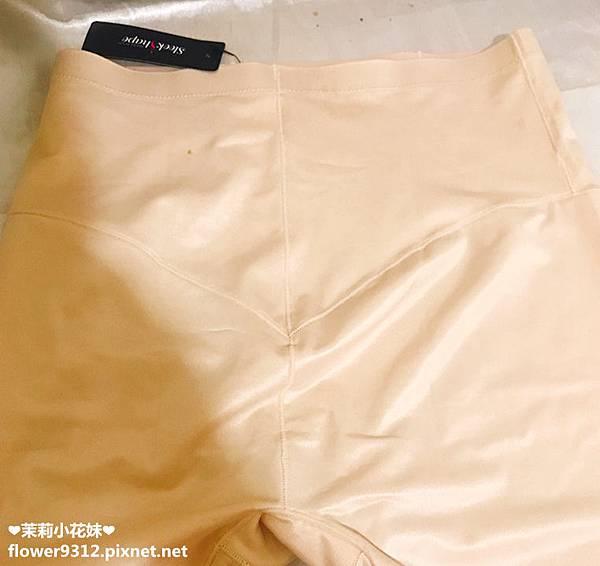 Sleek Shape 四角輕塑褲 (7).JPG