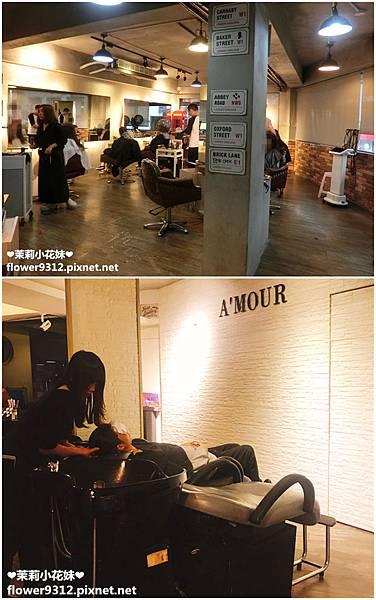 A%5Cmour Hair Salon (5).JPG