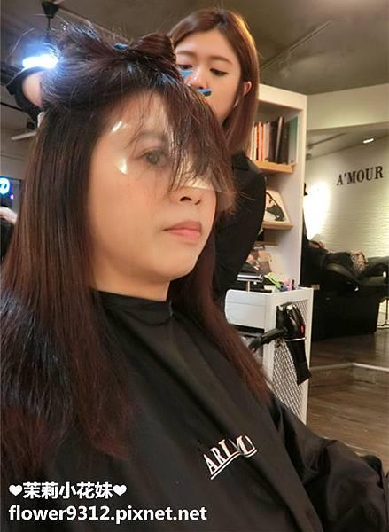 A%5Cmour Hair Salon (11).JPG