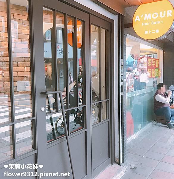 A%5Cmour Hair Salon (4).JPG