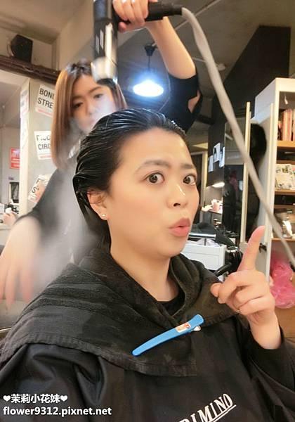 A%5Cmour Hair Salon (13).JPG