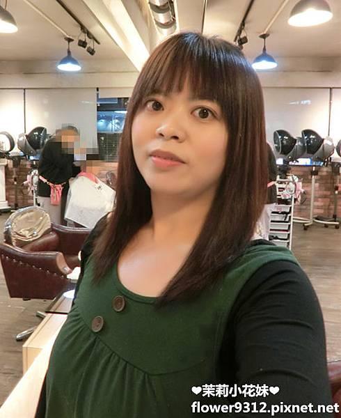A%5Cmour Hair Salon (16).JPG