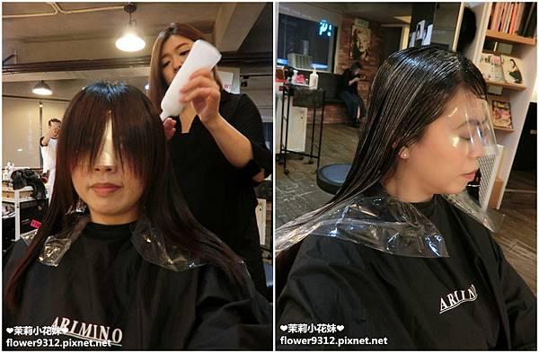 A%5Cmour Hair Salon (14).JPG