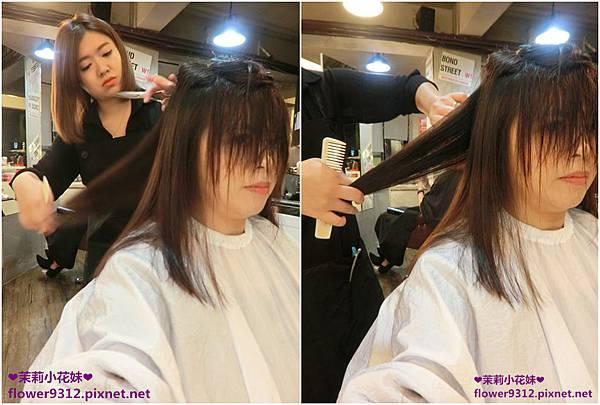 A%5Cmour Hair Salon (15).JPG