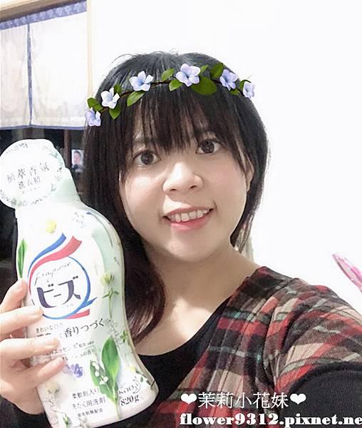 日本花王Beads植萃香氛洗衣精 (8).JPG