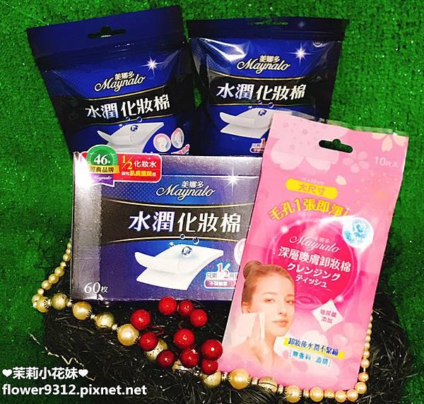 水潤化妝棉盒裝 水潤化妝棉袋裝 深層喚膚卸妝棉 (1).JPG