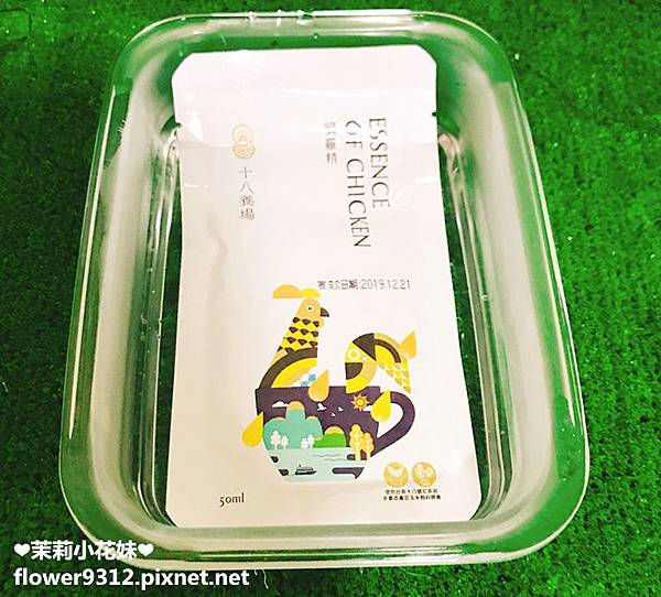 Dipeen十八養場 常溫滴雞精 雞肉鬆 (7).JPG