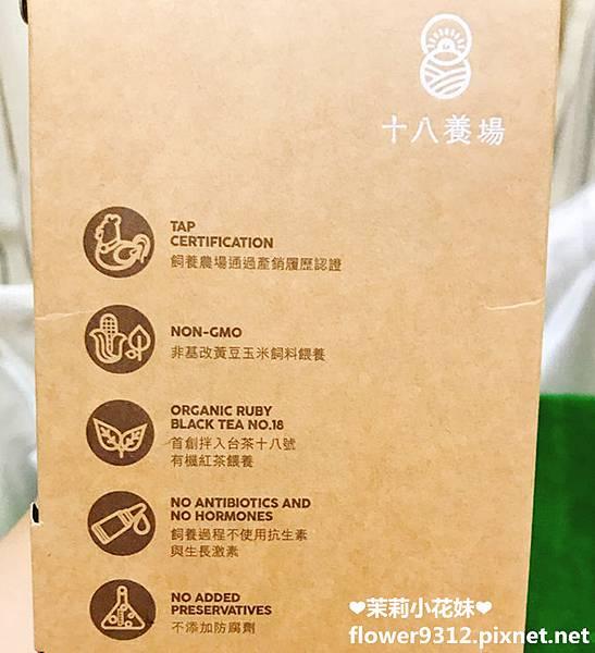 Dipeen十八養場 常溫滴雞精 雞肉鬆 (10).JPG