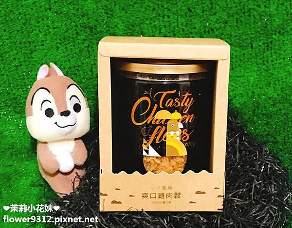 Dipeen十八養場 常溫滴雞精 雞肉鬆 (9).JPG