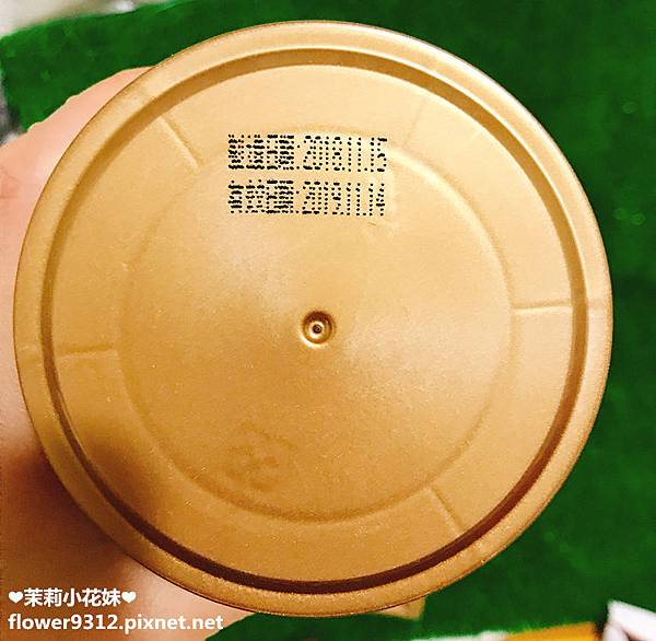 Dipeen十八養場 常溫滴雞精 雞肉鬆 (12).JPG