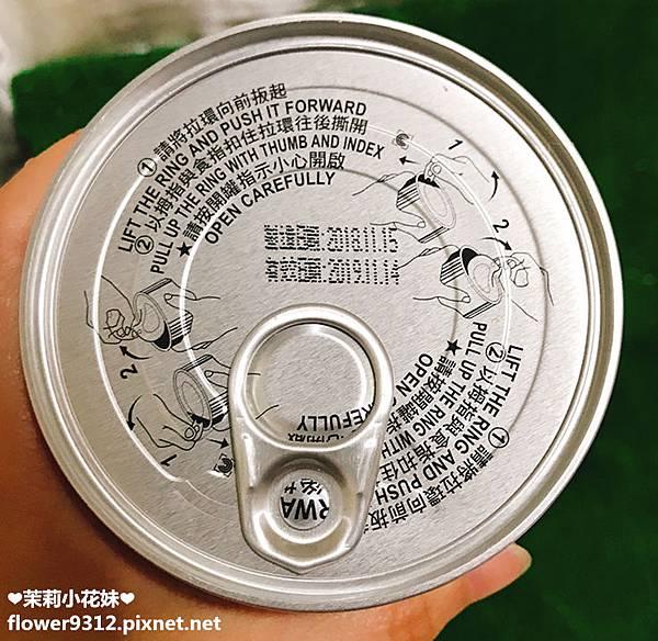 Dipeen十八養場 常溫滴雞精 雞肉鬆 (13).JPG