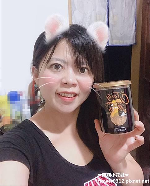 Dipeen十八養場 常溫滴雞精 雞肉鬆 (17).JPG