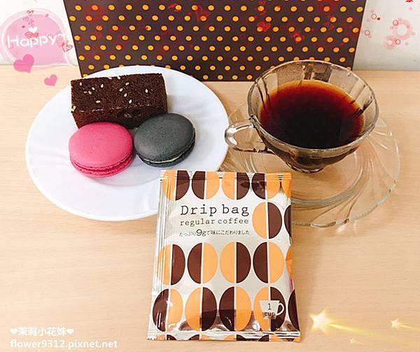 Drip bag 濾掛式咖啡 (0).JPG