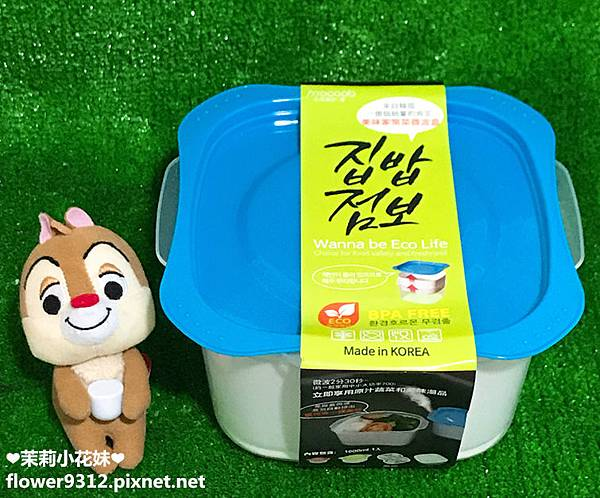 MOCODO 韓國蒸氣保鮮盒 (5).JPG