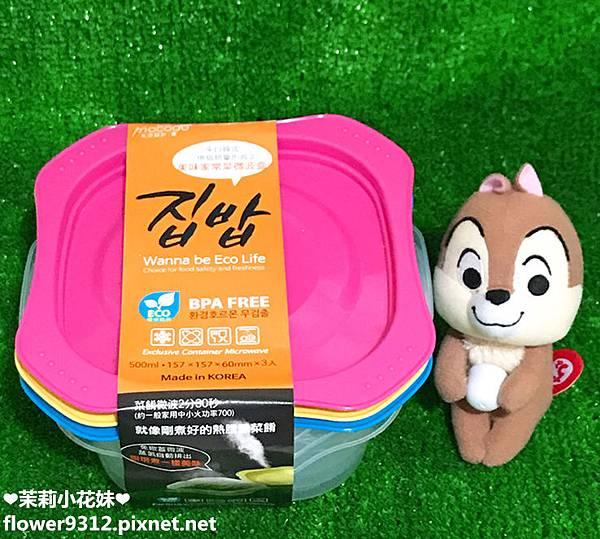 MOCODO 韓國蒸氣保鮮盒 (8).JPG