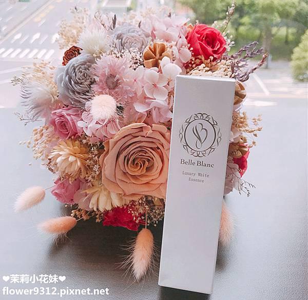 艾碧美肌佳人調理凝露 (1).JPG