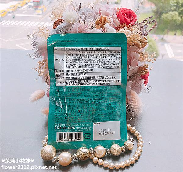 KaoRich口腔除臭錠 (3).JPG