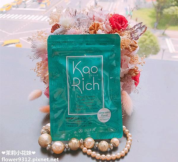 KaoRich口腔除臭錠 (2).JPG
